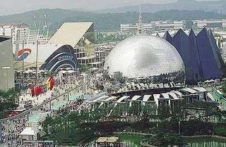 TAEJON EXPO center
